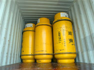 Good Air 99.8 % Liquid Anhydrous Ammonia Gas UN 1005 For Rocket Missile Propellant